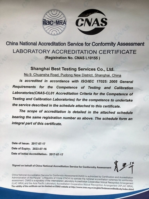 ISO17025 CNAS English(可靠性���室 子公司�Y�|)